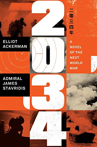 Compare Textbook Prices for 2034: A Novel of the Next World War  ISBN 9781984881250 by Ackerman, Elliot,Stavridis USN, James Admiral