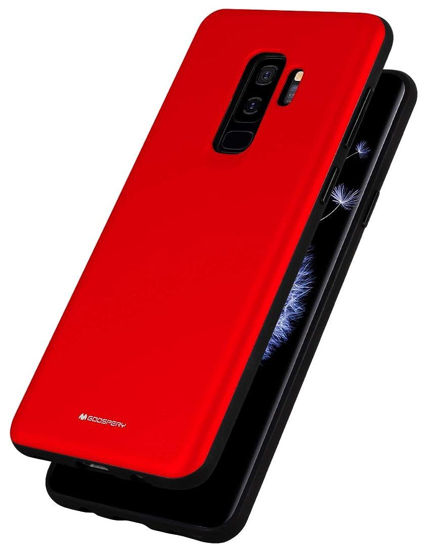 Goospery Skinny Bumper Hybrid Case for Samsung Galaxy S9 Plus (Red) S9P-SKNB-RED