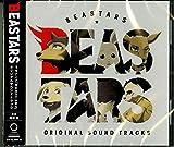 TVアニメ「BEASTARS」オリジナルサウンドトラック