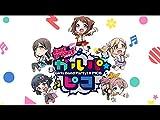 BanG Dream! ガルパ☆ピコ(dアニメストア)