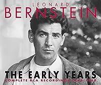 若き日のバーンスタイン~コンプリートRCAレコーディング 1945~1949