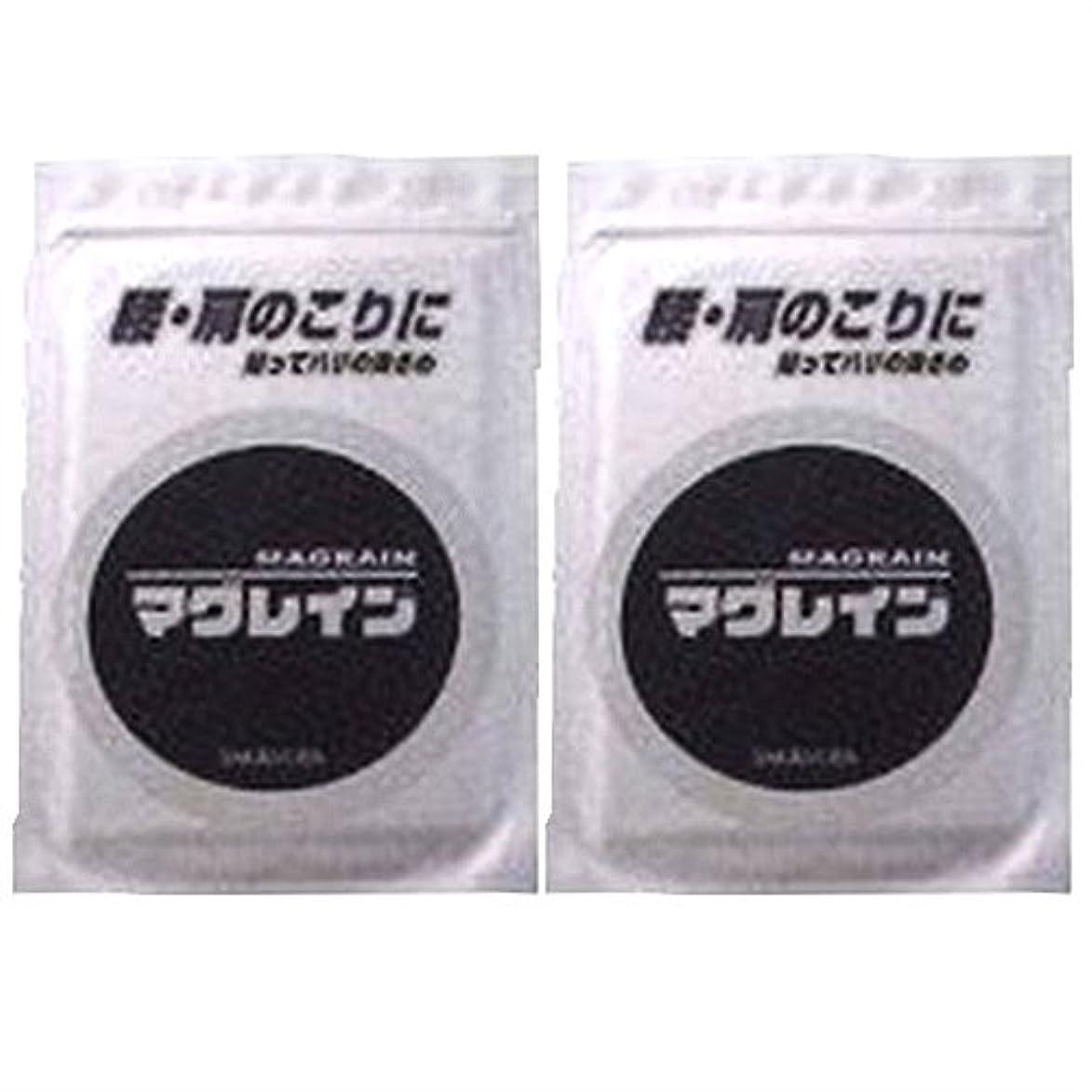 歯車発音する危機マグレイン チタン 200粒入 肌色テープ(I) ×2個 セット