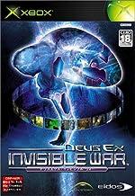 Deus Ex: Invisible War [Japan Import]