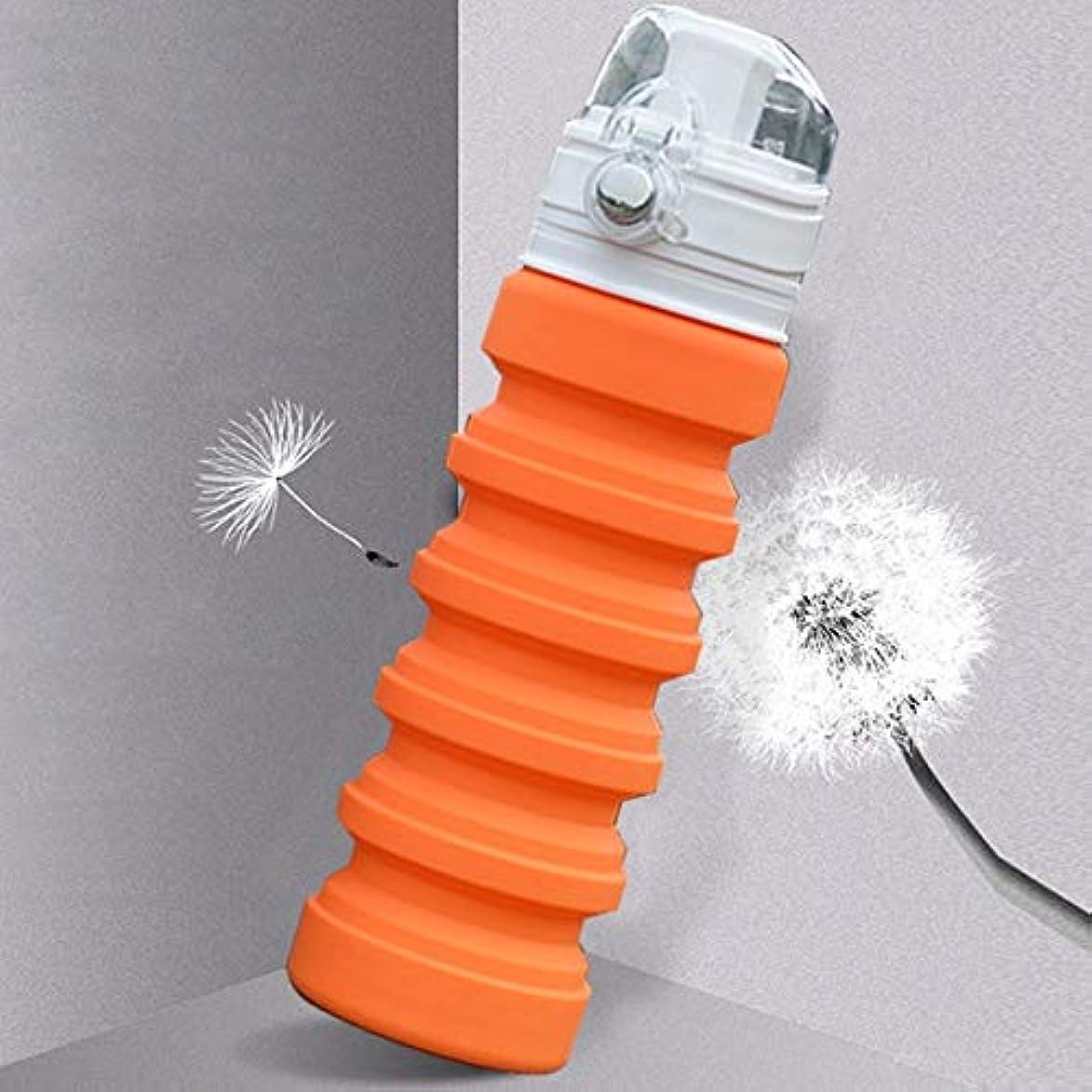 パズルパースブラックボロウあからさまアウトドア 旅行 シリコーン 折りたたみ式 ケトル 伸縮カップ スポーツ ボトル 500mL, (色 : オレンジ)