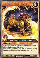 遊戯王ラッシュデュエル RD/KP05-JP030 花牙蘭獅子ガジュウ丸 R