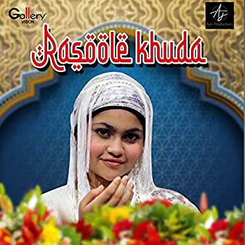 Rasoole Khuda