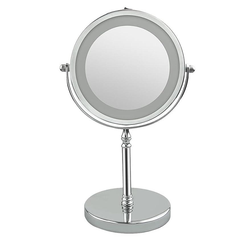 ダウン悪因子ふけるMatefieldjp 化粧鏡 メーキャップミラー 両面化粧鏡 LED卓上化粧鏡 卓上鏡 女優ミラー 10倍拡大 両面LED 360度回転 明るさ調節可能 電池式 便利 7インチ 銀色