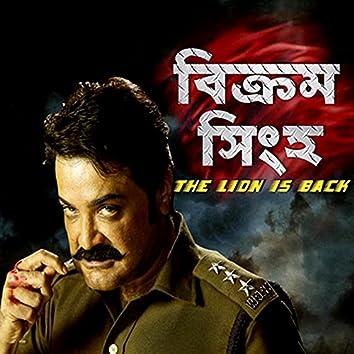 Bikram Singha (Original Motion Picture Soundtrack)