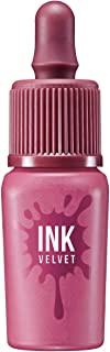 Peripera Ink the Velvet 0.3 Ounce 020 Star Plum Pink (Pink Moment Collection)