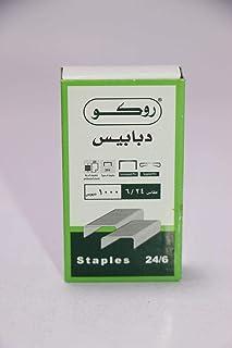 Roco, Staples24/6, 1000 Staples, 20224