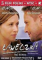 Laweczka DVD NTSC The Bench, Region 1