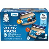 Gerber Purees 2nd Foods Assorted Meat Variety Pack, Chicken & Turkey, 2.5 Ounce Jars (Pack of 12)