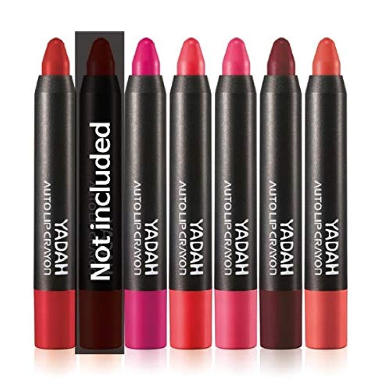 インチイノセンス占めるYADAH Auto Lip Crayon #06 Plum Bugurndy 2.5g オートリップクレヨン - 2.5g[並行輸入品]