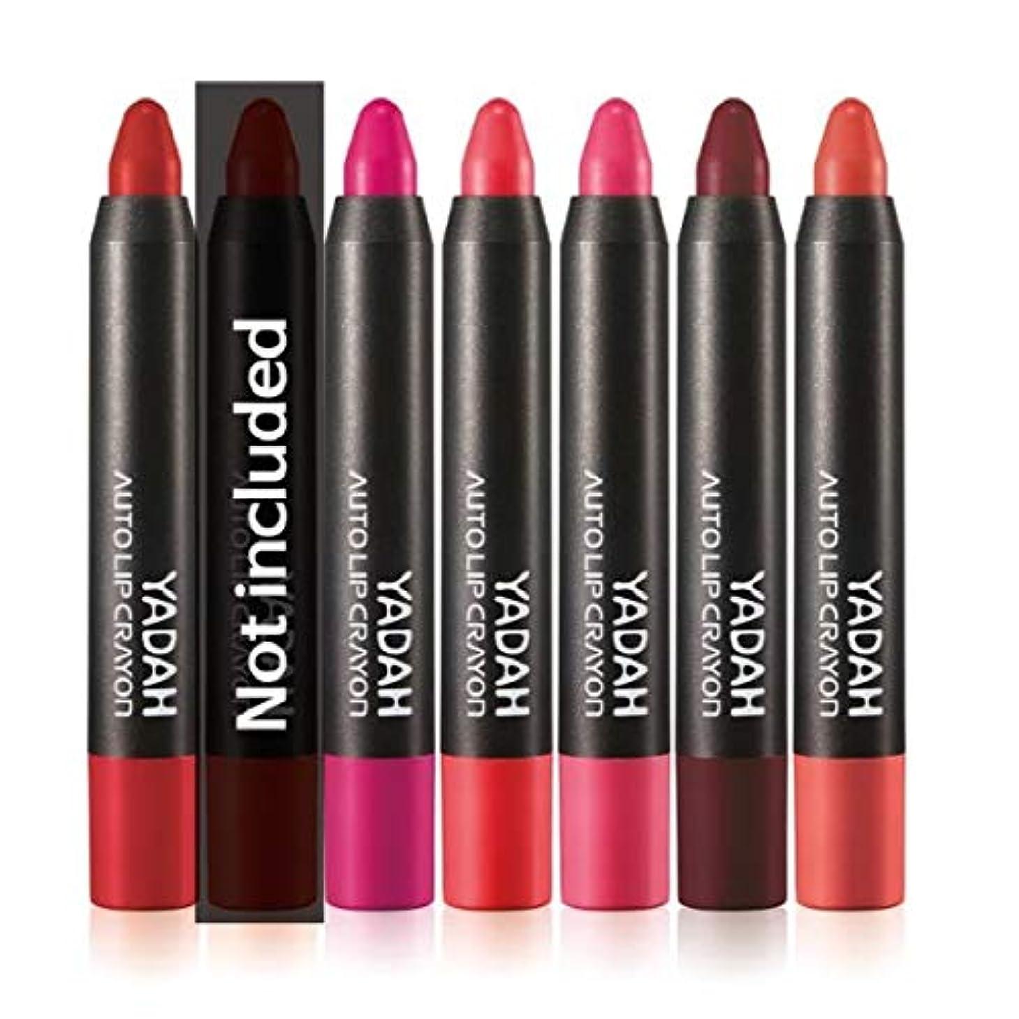 懸念フォアマンますますYADAH Auto Lip Crayon #04 Rose Coral 2.5gオートリップクレヨン - 2.5g[並行輸入品]