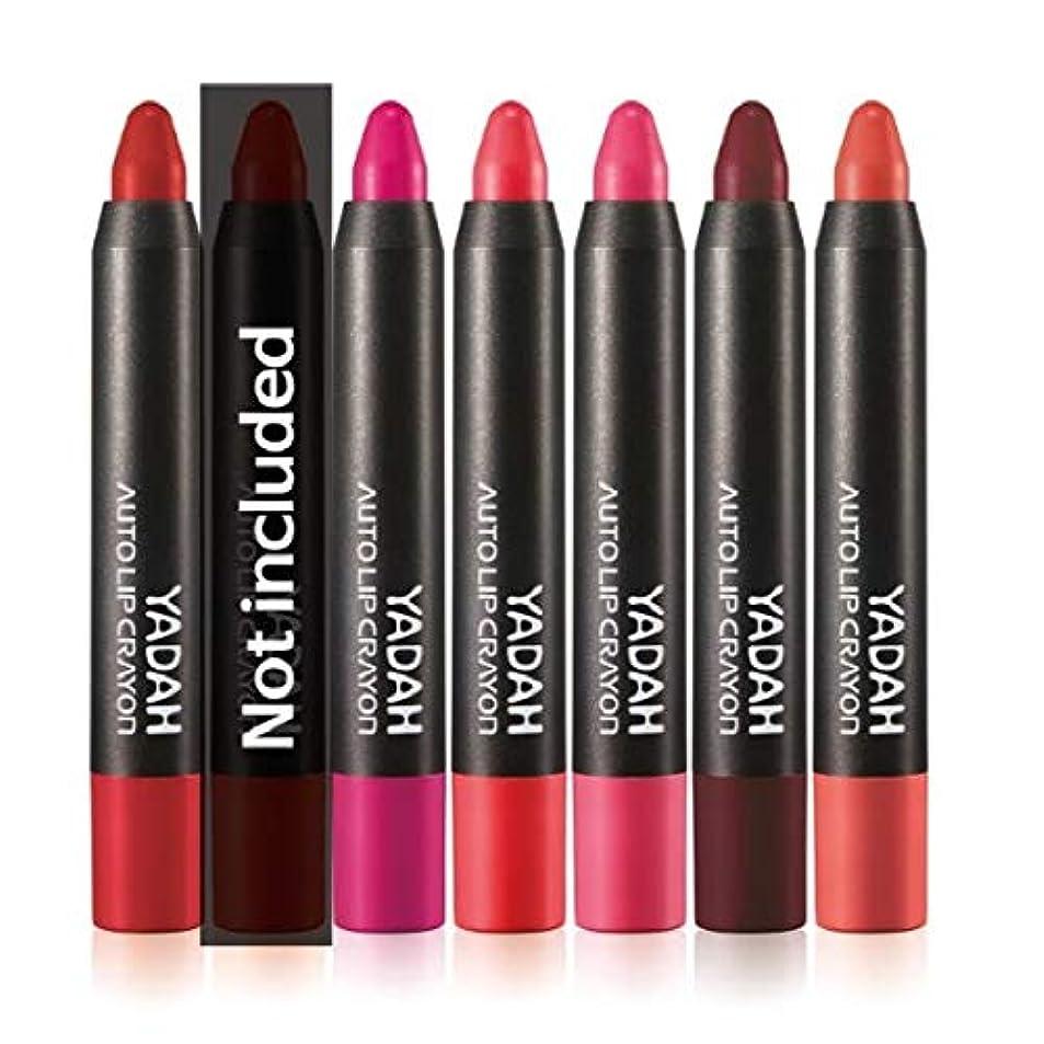 行為大量週間YADAH Auto Lip Crayon #05 Cotton Candy 2.5gオートリップクレヨン - 2.5g[並行輸入品]