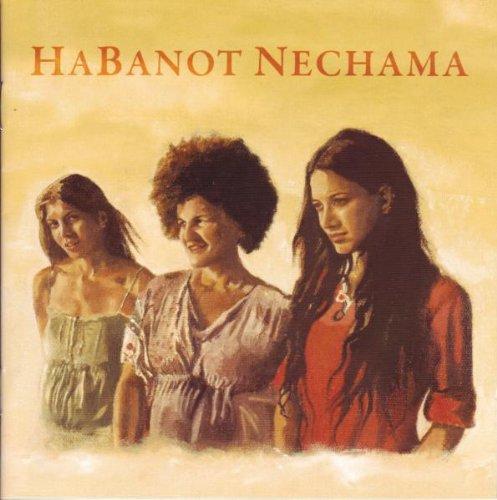 Habanot Nechama