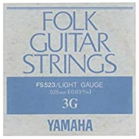 YAMAHA FS523 アコースティックギター用 バラ弦 3弦×2本