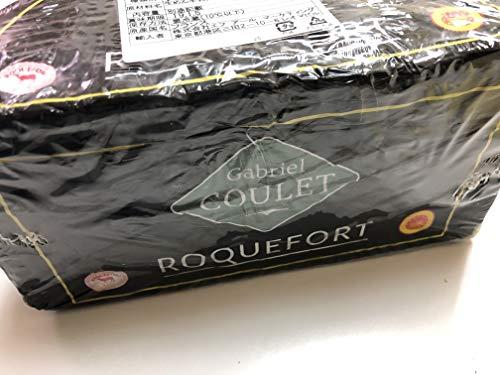 ロックフォールAOP1.3kg〜1.4kg(1パック)