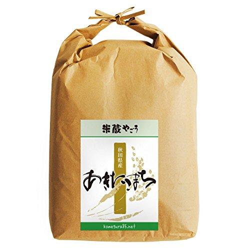 【玄米】秋田県産 あきたこまち(令和2年産)10kg
