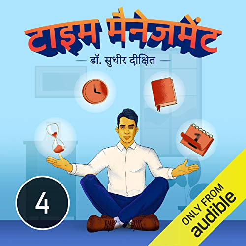 Aarthik Lakshya Banayein cover art