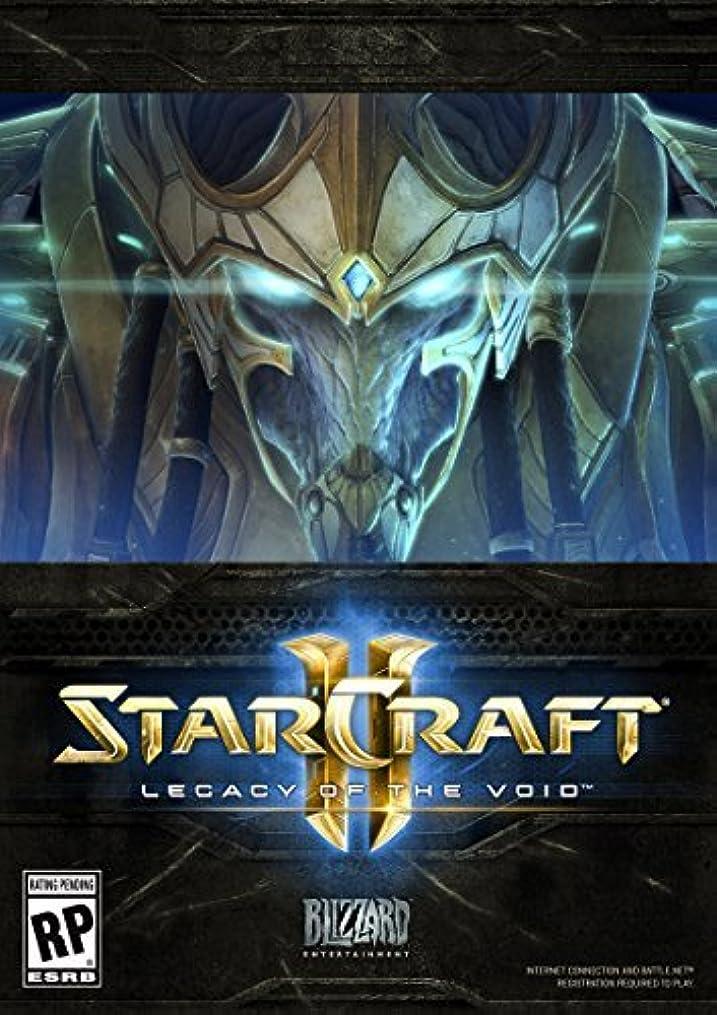 絶対のワークショップ後方Starcraft II: Legacy of the Void - Standard Edition [並行輸入品]