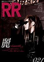 ROCK AND READ 021