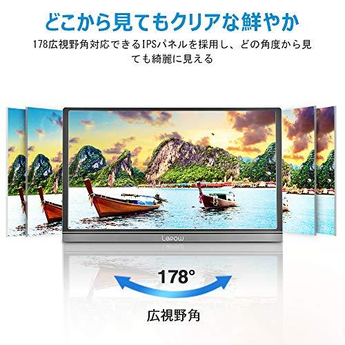 512BUWPUjYL-モバイルディスプレイ「Lepow Z1」をレビュー!15.6インチで2万円以下