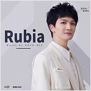 Rubia (Honkai Impact 3rd Impressions)