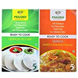 Quinoa Idly Mix and Quinoa Sweet(Chakarai) Pongal - Combo Pack (Each Pack 250 gm)
