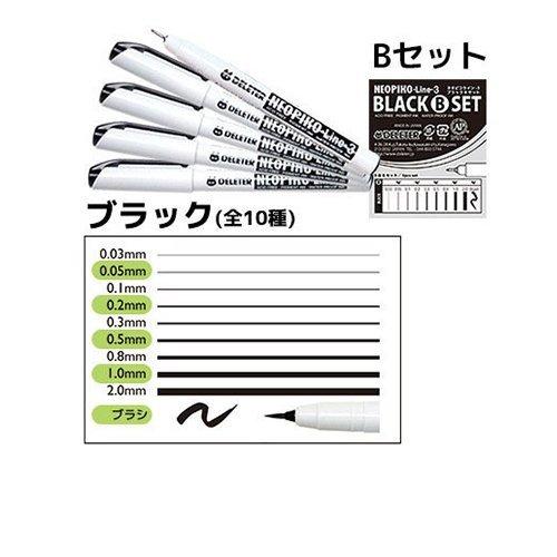 Deleter Neopiko Line 3 Manga Comic Pen - Black B set