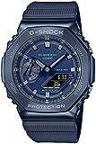 カシオ 腕時計 ジーショック メタルカバード GM-2100N-2AJF メンズ ブルー