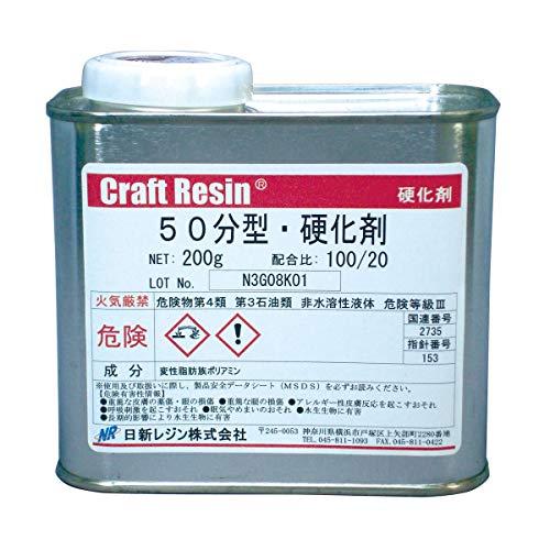 低粘度 エポキシ樹脂 50分型 硬化剤