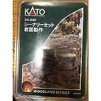 KATO シーナリーセット3点セット!!!