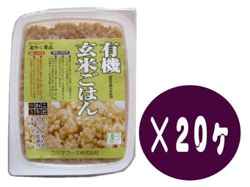 コジマフーズ 有機玄米ごはん<160g>20ヶケース販売