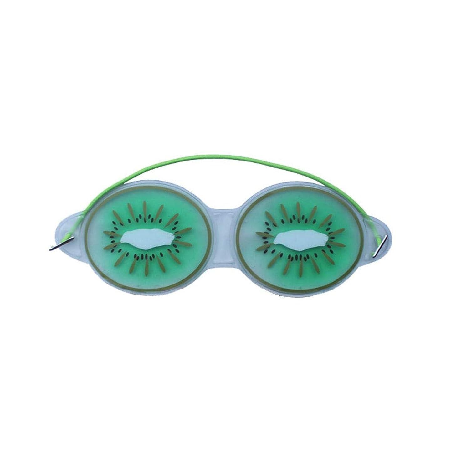 永久に手伝うサスティーンNOTE ジェルアイマスク睡眠よく圧縮かわいいフルーツジェル疲労緩和冷却アイケアリラクゼーションシールドアイケアツール