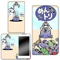 WHITENUTS めんトリ Xiaomi Mi 10 lite 5G XIG01 ケース 手帳型 両面プリント手帳 クレーンゲームA (in-046) TC-C1440108/LL