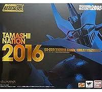 合金魂 GX02R グレートマジンガー 魂ネイション2016