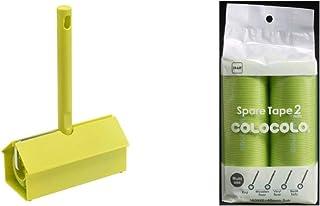 【セット】ニトムズ コロコロ 本体 コロフル カラーテープ(ライム) フローリング・カーペット対応 1巻入+スペア コロフル カラーテープ (ライム) フローリング カーペット対応 2巻入