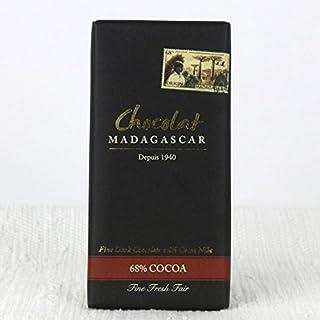 ダークチョコレート カカオ68% カカオニブ入
