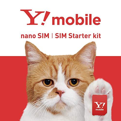 【 Y!mobile 】 ワイモバイル 契約事務手数料3,300円が無料 SIMスターターキット nanoサイズ(iPhone/Android対応)音声通話/データ通信共通 ZGP945