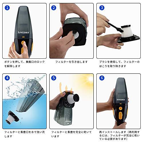 車用掃除機ハンディクリーナー超強吸引力コードレスクリーナー6000/8000Pa2つモード変換対応USB充電式電池残量表示低騒音対策乾湿両用小型家庭用収納バッグ付き