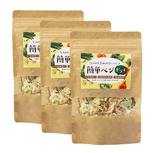 ナチュレライフ 簡単ベジドライ 乾燥野菜 ミックス 国産 九州産 無添加 ラーメンの具 みそ汁の具 (3袋セット)