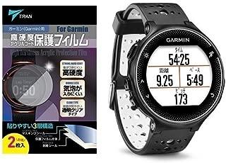 【日本正規品・日本語版】 GARMIN(ガーミン) ランニングGPS ForeAthlete 230J BlackWhite Bluetooth対応 フォアアスリート230J ブラックホワイト 371787 + TRAN(R) トラン - ガーミン フォアアスリート 230J/235J 対応 液晶保護フィルム2枚入り セット (ネットプランニング(R))