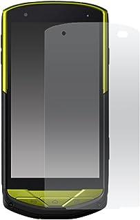 PLATA TORQUE G02 KYV35 強化 ガラス トルク 液晶 保護 ガラスフィルム 【 前面 】 FAKYV35-GL
