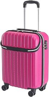 ACTAS アクタス スーツケース 軽量 TSAロック搭載 トップオープン キャリーケース 旅行 出張 トラベル