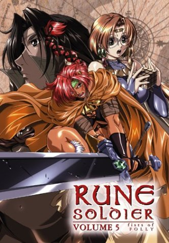 Rune Soldier - Fists of Folly (Vol. 5)