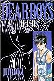 Dear boys―Act ll (1) (月刊マガジンコミックス)
