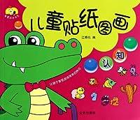 Children¡¯s Sticker Pictures ¨C Cognition