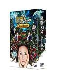 悪夢ちゃん Drea夢Pack<初回限定版>[DVD]