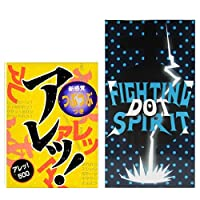 アレッ!500(5P) + FIGHTING SPIRIT (ファイティングスピリット) コンドーム DOT(つぶ) 12個入り